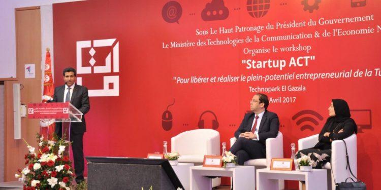 Startup-Act-Tunisie bilan annuel