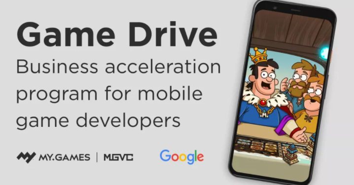 game drive google mygames